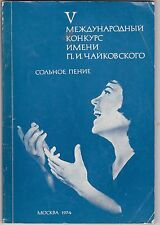 Russia/USSR 1974 - Brochure: International Competition Tchaikovsky, solo singing