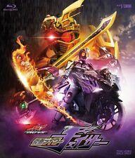 New! Kamen Rider Drive Saga Rider chaser break Gunner Special Edition Blu-ray