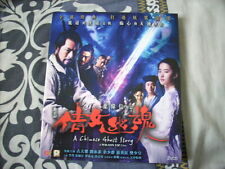 a941981  HK Double VCD Movie Set with Chinese Subtitles A Chinese Ghost Story 倩女