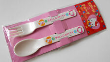 VINTAGE! HELLO KITTY Spoon & Fork Set Collectable Item by Sanrio