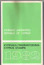 CYPRUS 1982 ALL SETS COMPLETE YEAR  OFFICIAL PRESENTATION PACK MNH