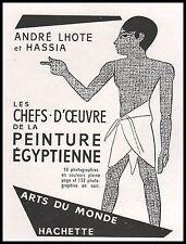Publicité Art du Monde  EGYPTE EGYPT  vintage ad    1954 -9i