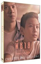 My Hero / How To Win At Checkers (Every Time) Gay thai Movie  Brand New DVD