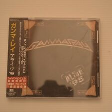 GAMMA RAY - ALIVE '95 - 1996 JAPAN CD