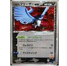 ROCKET'S ARTICUNO EX 010/020 1st Edition Ultra Rare Holo Japanese Pokemon Card