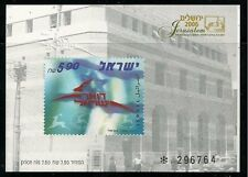 ISRAEL 2006 STAMP SHEET IMPERFORATED /IMPERF ISRAEL POST LTD  NUMBERED #b34 MNH.