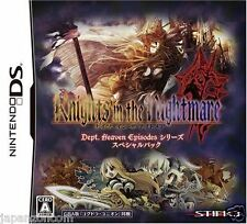 Used DS Knights in the Nightmare NINTENDO JAPANESE IMPORT