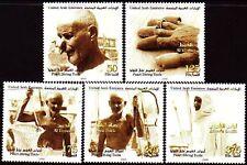 UAE 2005 ** 815/19 Perle saturazione | Pearl Diver | Pearl Diving strumenti | Sea Ocean