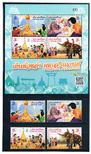 THAILAND 2015 Water Festival (with S/S)