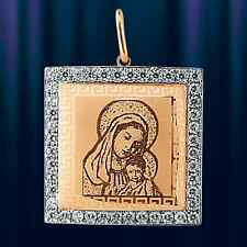 Russische Rose Rotgold 585 Anhänger - Ikone Mutter Gottes. ROSE GOLD ICON