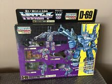 JAPANESE D-69 TRANSFORMERS  G1 BRUTICUS GIFT SET BRAND NEW SEALED CONTENTS WOW!!