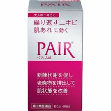 From JAPAN LION Skin Care Pair A 120 Tablets Vitamin B2 and B6 L-cystein