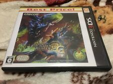 Nintendo 3ds - Monster Hunter 3G (Japanese, Import, Japan)