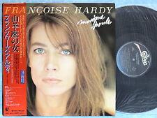 FRANCOISE HARDY Musique Saoule 25.3P-79 JAPAN LP w/OBI 098az30