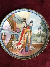 CHINESE IMPERIAL JINGDEZHEN PLATE BEAUTIES OF THE RED MANSION YUAN-CHUN