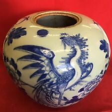 Antique Chinese Large Blue And White Ginger Jar Phoenix And Rose Height 18cm