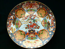 GOURGEUS ANTIQUE HAND PAINTED PORCELAIN CHARGER FROM JAPEN,VERY LARGE BEAUTIFUL