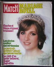 PARIS MATCH 1981 CHARLES et  LADY DIANA PHOTOS MARIAGE ROYAL NUMERO SPECIAL