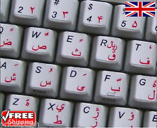 Farsi (Persian) English White Keyboard Stickers Red Letters Laptop Computer PC