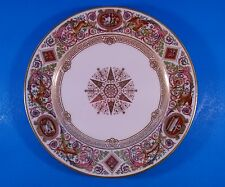 Louis Philippe 19th c. Sevres Porcelain Dinner Plate Chateau de F. Bleau 1846