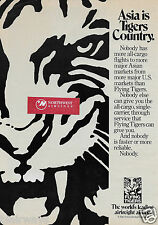 FLYING TIGER LINE 1980 ASIA IS TIGERS COUNTRY WORLDS LEADING FREIGHT AIRLINE AD