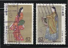 JAPAN 1991 PHILATELIC WEEK (PAINTING) COMP. SET OF 2 STAMPS SC#2082-2083 IN USED