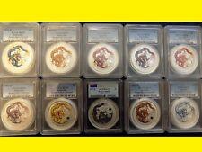 2012 Colorized Silver Dragon D Only 10X 1 Oz Complete Set Pcgs Ms 70