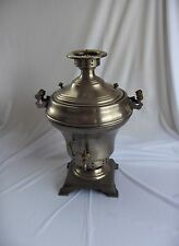Vintage Samovar Pewter Finish Metal Ice Bucket Hammered Metal Accents NICE