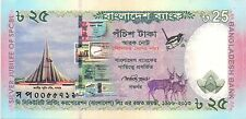 Bangladesh P62, 25 Taka, 25 Anniv of Bank, banknotes, stamps, deer, robin, flag
