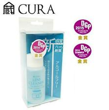 Japan NO.1 Alcohol Free CURA Lens Cleaner 50ml Remover Liquid Optical Clearning