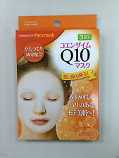 DAISO JAPAN COENZYME Q10 FACE MASK 1 PACK (25ml * 3 SHEETS) MADE IN KOREA