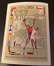 1965, Russia, USSR, 3111, MNH, Souvenir Sheet, Basketball