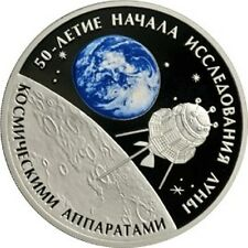 Russia 2009 3 Roubles Moon Research Space Ag