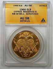 1966 Cyprus 5LB Makarios III Gold Coin KM X# M5.1 ANACS AU-58 Details Scratched