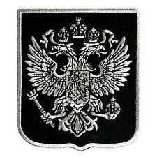 RUSSIAN IMPERIAL EAGLE RUSSIA COAT OF ARMS CREST SILVER THREAD EMBROIDERED PATCH