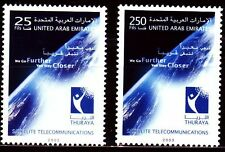 UAE 2003 ** Mi.699/700 Weltraum Space Satelliten
