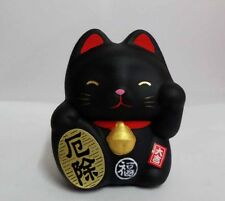 Japanese Made Maneki Neko Lucky Cat Figure Coin Bank Money Pot Black Color