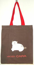 New 100% Cotton Girls Tote Bag Holdall Party Handbag Shopping Brown Red