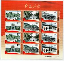 China PRC 2012-14 Hist. Architektur Brücke Bridge Red Footprints Kleinbogen MNH