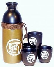 Black & Gold Nawamaki Japanese Sake cups flask Gift Set (Made in Japan) [NEW]