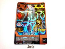 Animal Kaiser Evolution Evo Version Ver 4 Bronze Card (M132E: Alien Egg S)