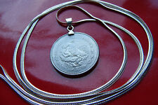 "1980 Mexican Eagle & Snake Coin Pendant on a 30"" 925 Sterling Silver Snake Chain"