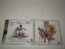 RZA AS BOBBY DIGITAL/IN STEREO(GEE STREET/GEE1003802)CD ALBUM