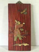 Antique Chinese Wood Panel Picture Carved Jade & Stone