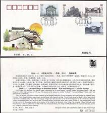 CHINA 2004-13 Ancient Villages in Southern Anhui 皖南古村落 总公司 stamp FDC