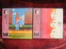 LATTE E MIELE - I due album in mini vinyl CD, perfette repliche Japan degli LP