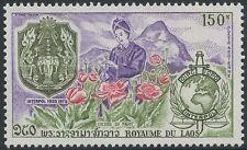 LAOS PA N°110** INTERPOL 1974, MNH