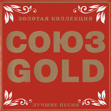 V.A./ Soyuz Gold / New CD 2008 / Russian Hit Pops / Maksim, Via Gra Valeriya etc