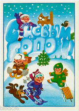 1987 Russian card HAPPY NEW YEAR! Children, dog, cat, bird - they all have fun!