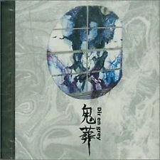 Dir en grey KISOU CD ALBUM Music Soundtrack CD 2002